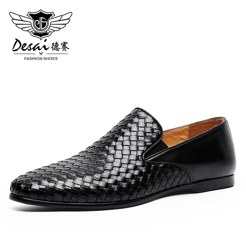 DESAI Mens Shoes Leather Luxury Designer Social Brand Adult Fashion Dress Genuine Leather Casual Men Driving Shoe Loafers