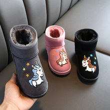 2019 Winter New Children's Cartoon Boots Girls Snow Boots Boys Cotton Shoes Plus Velvet Baby Shoes Boots Pink Brown Black(China)
