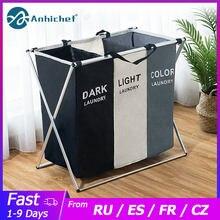 Panier à linge pliable pour vêtements sales, grand trieur à deux ou trois grilles