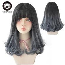 7JHH – perruque synthétique pour filles, nouveau Style à la mode, naturelle, moelleuse, résistante à la chaleur, bleue et noire, tenue quotidienne, classe A, 2020
