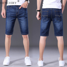 HENCHIRY New Summer Brand Stretch Thin high quality Denim Jeans male Short Men's Knee Length Soft blue casual Shorts Size QC519