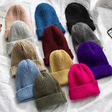 Однотонная шерстяная шапка 2020 вязаные теплые мягкие модные