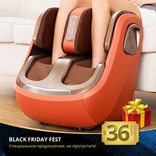 Masseur électrique infrarouge des jambes, des genoux et des pieds, appareil de massage des mollets, de pression et compression dair