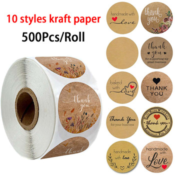 500 sztuk okrągłe naturalne Kraft naklejki z napisem Thank You uszczelnienie Labes prezent ręcznie wykonane z miłością naklejki Scrapbooking papiernicze artykuły rolka naklejek tanie i dobre opinie Kraft paper thank you stickers 1 inch 2 5 cm 500 pcs roll