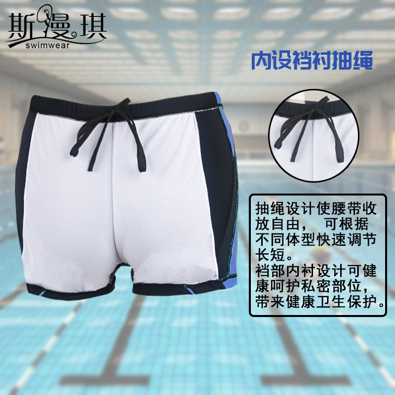Si Man Qi Swimming Trunks Men's Anti-Awkward Hot Springs Profession Quick-Dry Short-Boxer Loose-Fit Swimming Trunks Men's Swimmi