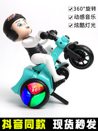 CHILDREN'S Electric Toys Universal Headlights Music Rotating Tricycle Motorcycle Stunt Rotating Car Douyin