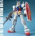 Daban Gundam 1/48 Мега Размер RX-78-2 Shizuoka большого размера 37,5 см модели пластик Модель наборы + наклейки
