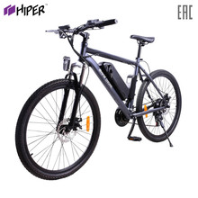Electric Bicycle Hiper HE B51 sport electric bikes cycling cycle bike bicycle for adults wheel Engine