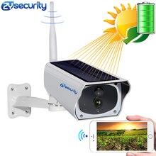 HD 1080P Solar WiFi IR Bulllet Beveiliging IP Camera Outdoor Sony IR Nachtzicht Audio PIR Alarm CCTV Batterij camera met Sd kaart