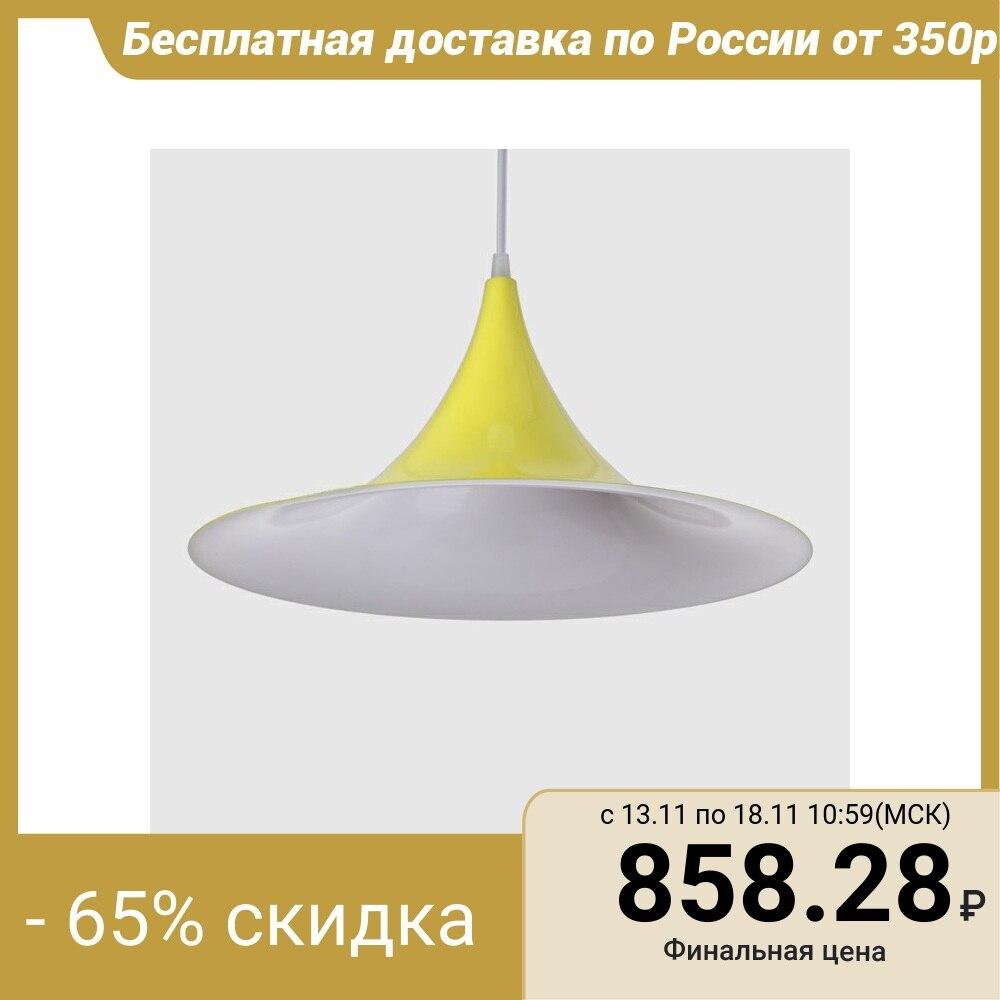 Lamp 4020 1x15W E14 yellow ...