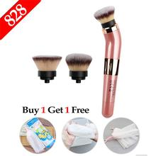 Electric Makeup Brush 360 Degree Rotating Automatic Cosmetics Blushes Foundation Blending USB Rechargeable Facial Cleaner