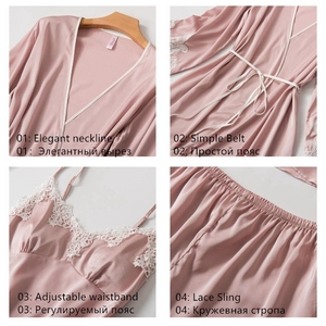 Image 4 - JULYS SONG 4 Pieces Women Pajamas Sets Lady Elegant Sexy Lace Simple Faux Silk Sleepwear Sets Spring Summer Autumn Home wear