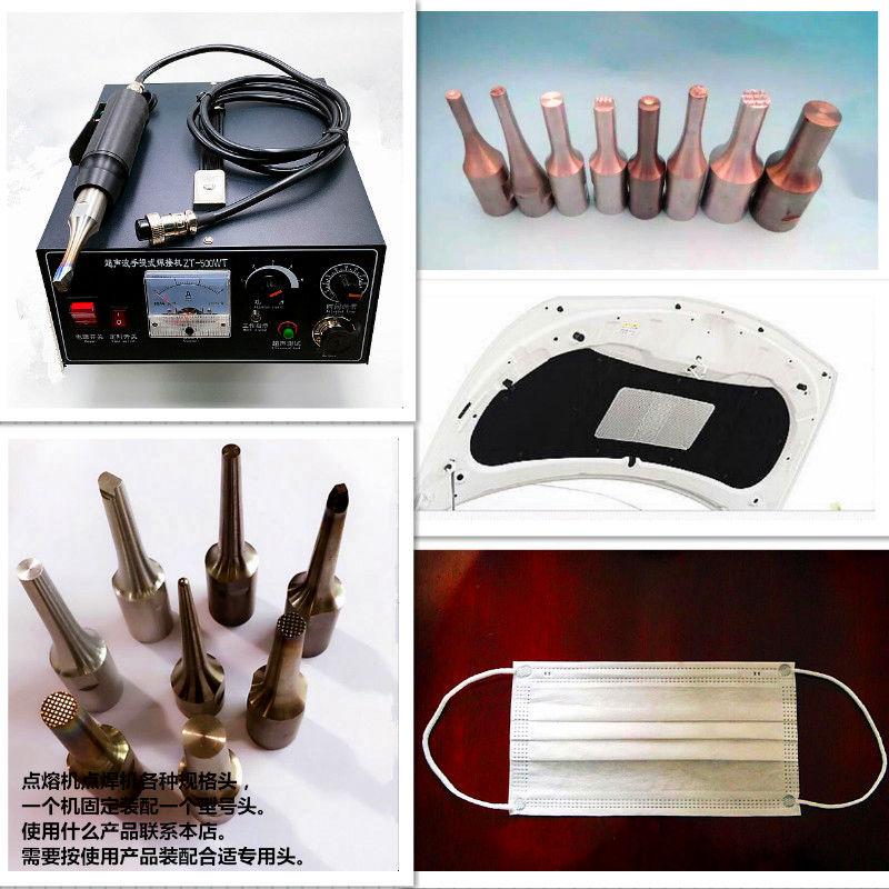 Ultrasonic Spot Welding Machine And Mask Ear Strap Spot Welding Machine For Disposable 11