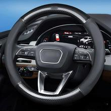 Breathable Black PVC breathable leather car steering wheel cover 15 inch for AUDI series