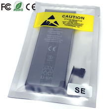 SE new 0 cycle seal oem high capacity mobile phone
