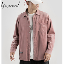 Yasword Men Solid Color Turn-down Collar Fluff Inside Casual Loose Shirts Outwear Tops Long Sleeve Fashion