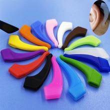 5 цветов Силиконовые противоскользящие ушные крючки эргономичные дизайнерские очки держатель наконечника дужек очки унисекс аксессуары для очков