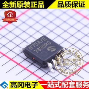 5pieces TCN75AVUA713 MSOP-8 N75A/E MICROCHIP
