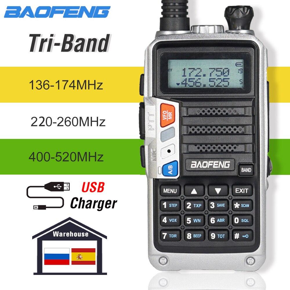 Новая трехдиапазонная рация BaoFeng UV-5R Pro 8 Вт мощное двухстороннее радио 200-260 МГц HF FM приемопередатчик UV 5R обновление CB Ham радио