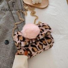 Модные женские сумки через плечо с леопардовым принтом на осень