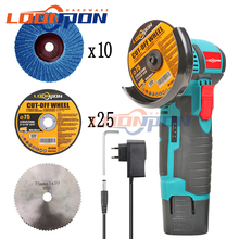 Cordless Angle Grinder Mini 12 Volt. Brushless Cutting machine With Saw Bladeand  Use for cutting and grinding