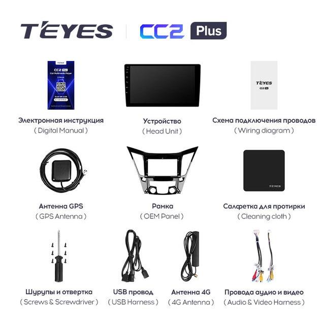 TEYES CC2L и CC2 Plus Штатная магнитола For Хендай Соната For Hyundai Sonata 6 YF 2009 - 2014 Android до 8-ЯДЕР до 6 + 128ГБ 16*2EQ + DSP 2DIN автомагнитола 2 DIN DVD GPS мультимедиа автомобиля головное устройство 6