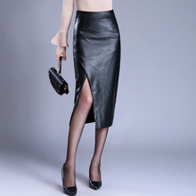 Autumn and winter new leather skirt Korean PU sexy side split bag hip high waist was thin long