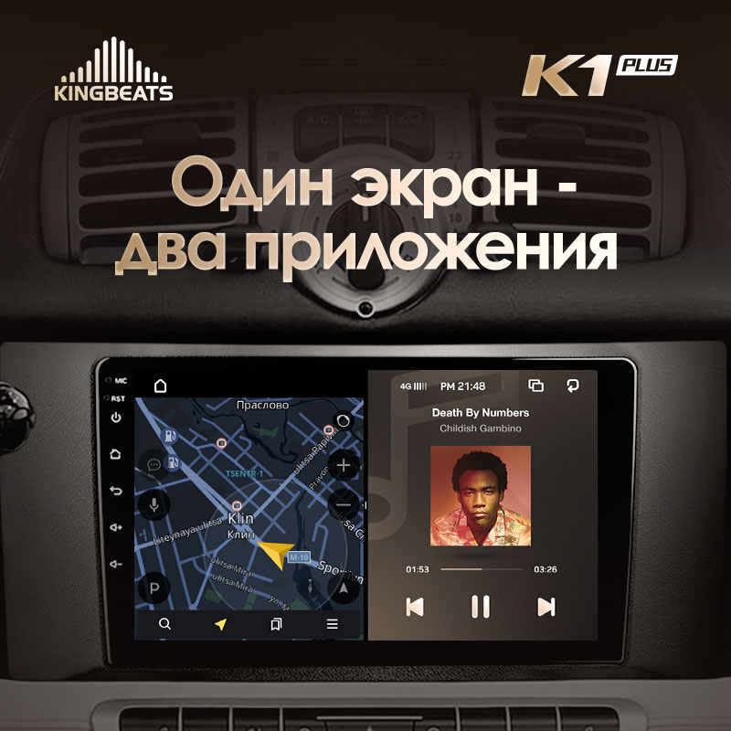 KingBeats Android 8.1 Octa-Core head unit 4G in Dash Car Radio Multimedia Video Player Navigation GPS For Mercedes Benz Smart Fo