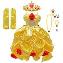 Сказки «Красавица и Чудовище» Детское платье для рождественской