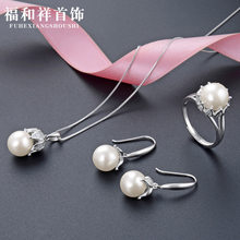 Korean-style Cool Fashion Zircon Earrings Set S925 Fine Silver Pearl Necklace Women's Choker Simple Adjustable Ring(China)