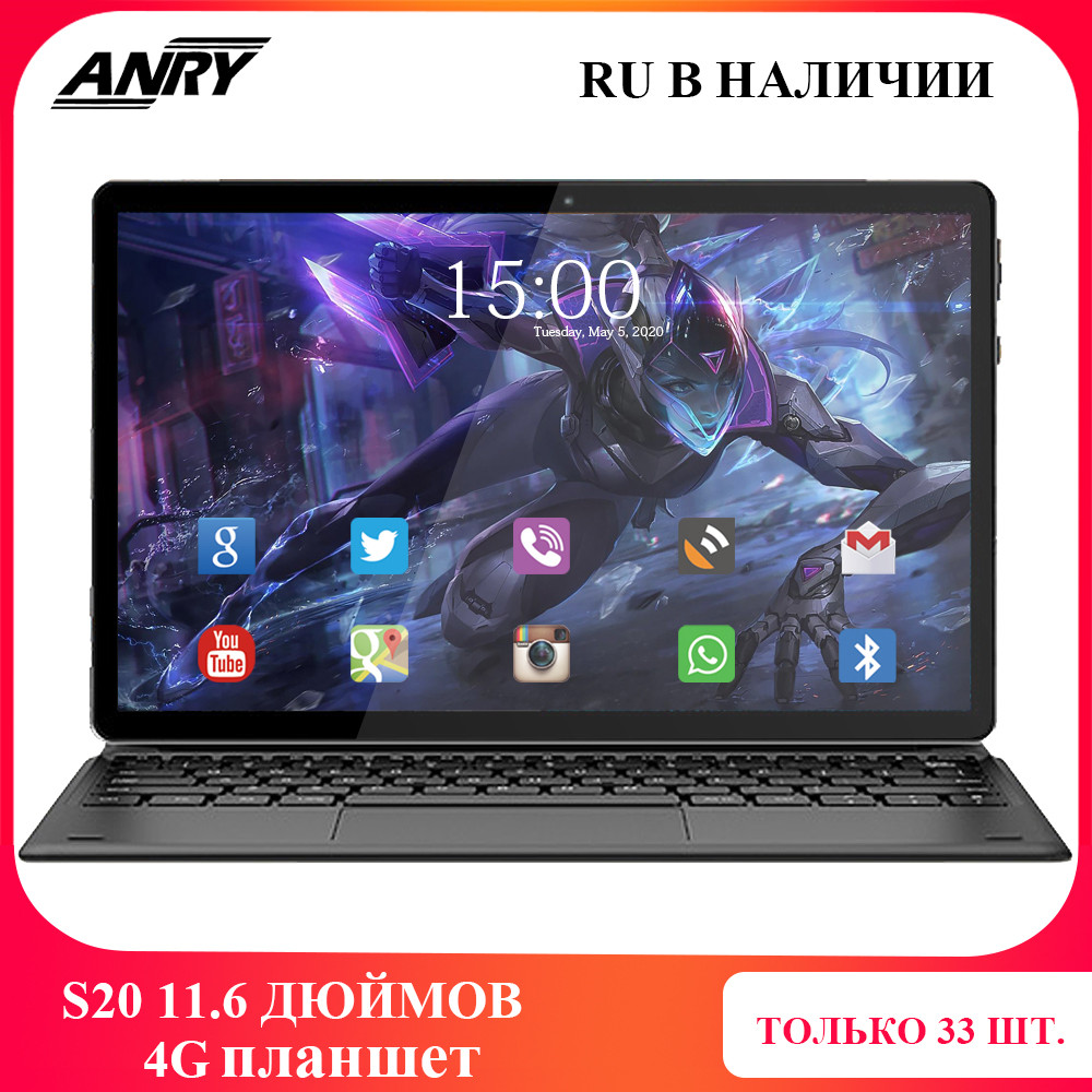 RU Special Sales S20 Android Tablet 11.6 Inch Deca Core IPS 1920 X 1080 MTK6797T X25 8000mAh Battery Office Game Tablet Pc