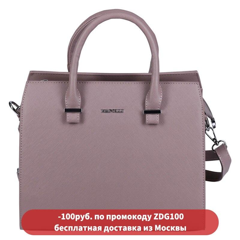 Women's Bag 2020 New Women's Bags Leather 328 Sale Roomy Women's Bag