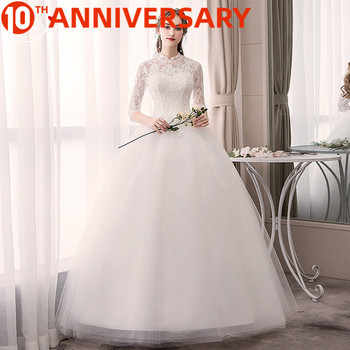 2019 Spring and Summer New Bride Wedding Korean  Lace Small Stand Collar Sleeve White Dress