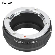 FOTGA MD NEX Lens Adapter Ring for Minolta MD Lens to Fit for Sony NEX Mirrorless Camera for Sony NEX 5C NEX C3 NEX 5N NEX 7