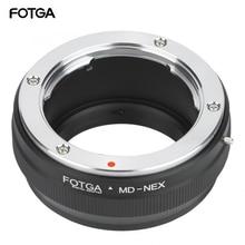 Кольцо адаптер FOTGA для объектива Sony NEX, беззеркальное кольцо для объектива Minolta, MD, подходит для камеры Sony NEX, для Sony, MD NEX, для Sony NEX, Sony, NEX, NEX, Sony, Sony, NEX, Sony, NEX, Sony, Sony, NEX, Sony, NEX, NEX, Sony, Sony,