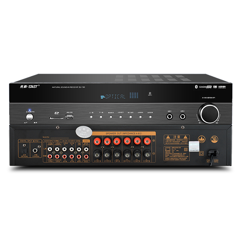 SU-190 power <font><b>amplifier</b></font> 5.1 channel 550W high power subwoofer K song <font><b>hifi</b></font> Bluetooth stage Karaoke lossless digital KTV <font><b>amplifier</b></font> image