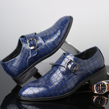 купить Men's Oxford shoes Buckle Fashion Loafers for male Non slip Rubber sole Soft Wear-resistant PU leather shoes men Plus size 46-48 дешево