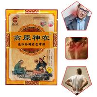 8Pcs infrared Arthritis Joint Pain Rheumatism Body Shoulder Patch Knee Neck Back Orthopedic Plaster Pain Relief Stickers Plaster