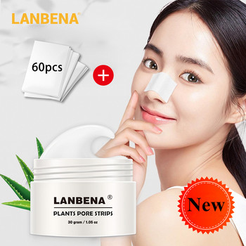 LANBENA Blackhead Remover Nose Mask Pore Strip Black Peeling Face  Mask Acne T Treatment Unisex Deep Cleansing Skin Care Beauty