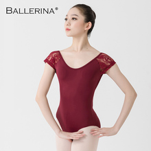 Ballet Leotards For Women Yoga Dance Costume Sexy gymnastics Lace Sleeveless black Leotards Adulto Ballerina 5787