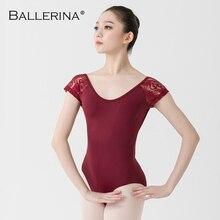 バレエレオタード女性のヨガダンス衣装セクシーな体操レースノースリーブ黒レオタード adulto バレリーナ 5787