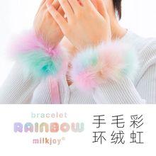 Bentoy Milkjoy Радужный плюшевый браслет, красивый детский Подарочный браслет для девочек, популярный браслет