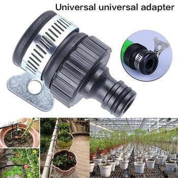 1PC Garden Water Hose Tap Connectors Universal Adapter Faucet for Shower Irrigation Watering Fitting Pipe Connectors garden water connectors palisad 66425 splitter plastic round tap connectors