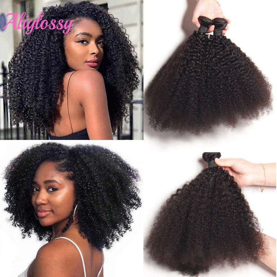 Дешевые монгольский афро кудрявый вьющиеся человеческие волосы пряди волос Необработанные 100% Virgin Hair пряди 8-22 дюймовые Короткие вьющиеся ч...