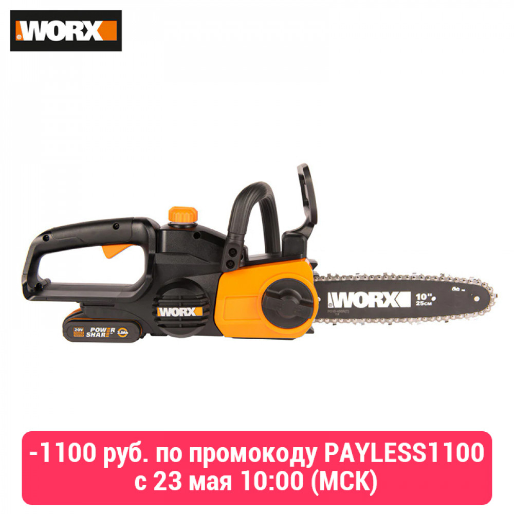 Electric Saw WORX WG322E Power Tools Chain Chains Accumulator Saws