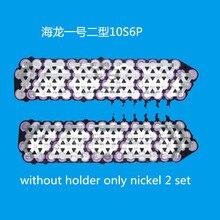 新しいhailong 0.12ニッケルストリップ溶接テープ6ミリメートル18650バッテリーホルダープレートdiy 10s6p 36v