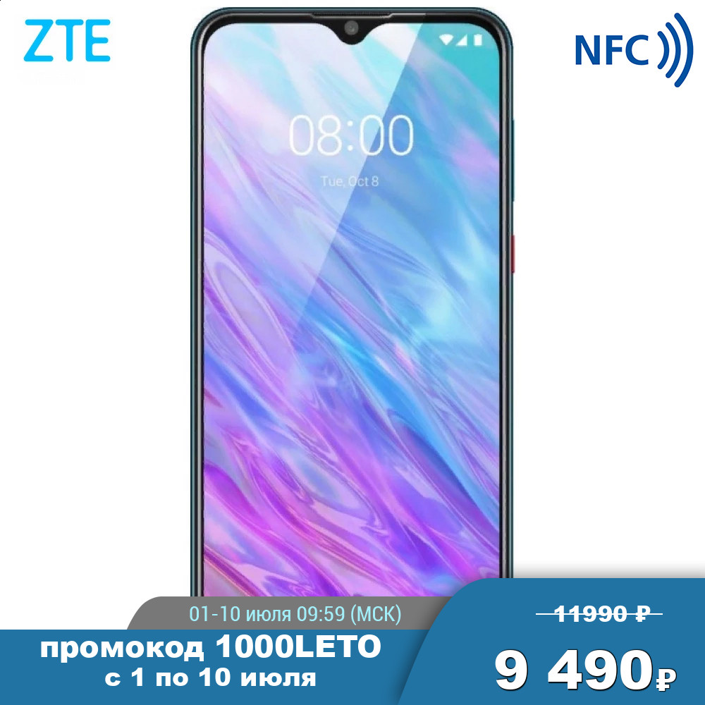 """Mobile Phones ZTE Blade 20 Smart Smartphone Smartphones Pure Android Capacious Powerful Battery 4.3"""" 19.5:9 1560 X 720 2.0GHz 8 Core 4GB RAM 128GB Blade20"""