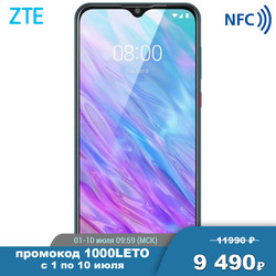 Mobile Phones ZTE Blade 20 Smart smartphone smartphones pure android capacious powerful battery 4.3 19.5:9 1560 x 720 2.0GHz 8 Core 4GB RAM 128GB Blade20