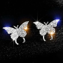 Kpop мини минималистский бабочка блестящая изысканный эстетический