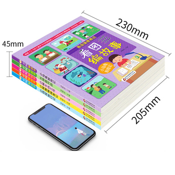 new Child Fairy Tale Story Book Chinese and English Bedtime Story Book Kids baby Early Educational Emotional Management  Books 20 pcs set chinese english children s picture book children kids baby fairy tale books 0 6age parent child education story book